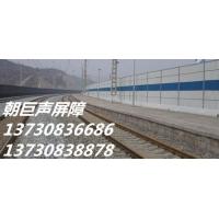 声屏障、隔音屏障、高铁声屏障、桥梁声屏障、冷却塔降噪声屏障