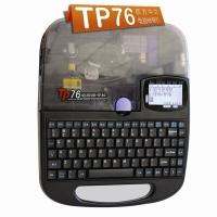 贵州硕方线号机tp76打号机连接电脑套管 线号管打印机