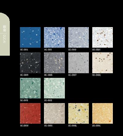 洁福商业耐污pvc办公专用塑胶地板地胶