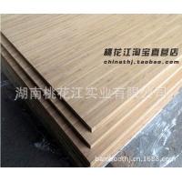 桃花江竹板材 优质竹材