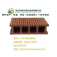 塑木地板厂家直销空心塑木地板,140*40,量大优惠