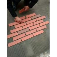 劈开砖 外墙砖  墙砖 外墙劈开砖 红色 成都烧结砖