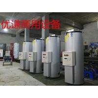专业定制 大功率商用电热水器