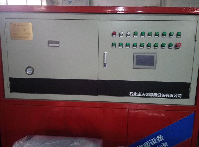 60KW商用建筑电供暖锅炉