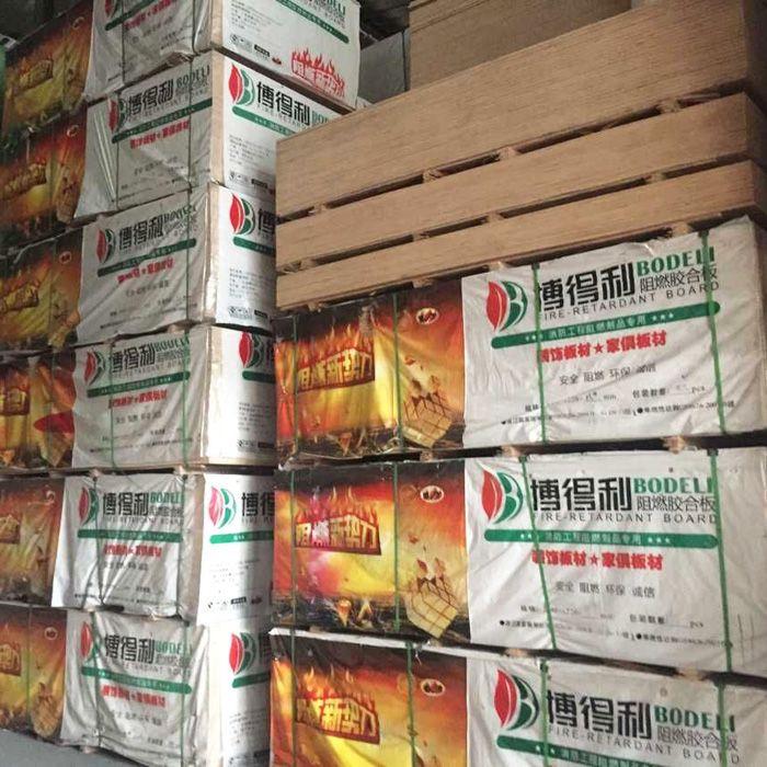 南京阻燃胶合板厂家--南京云沛建材