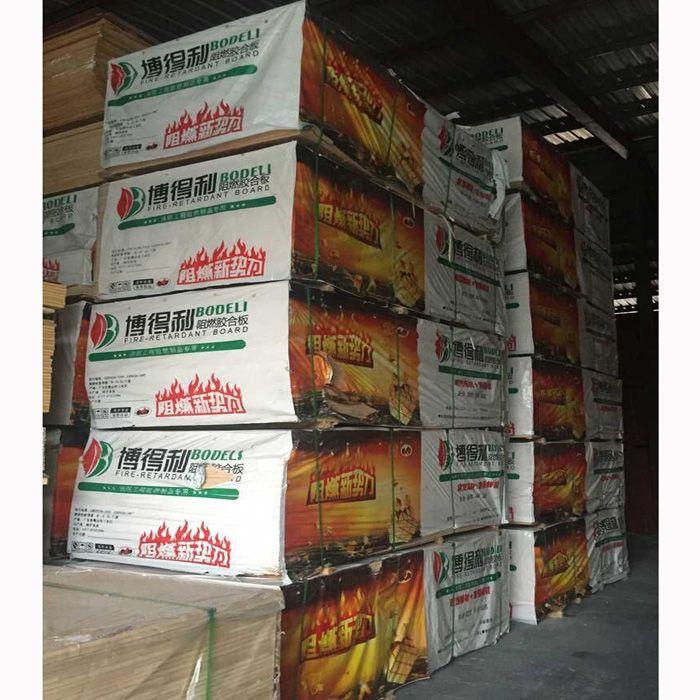 南京阻燃胶合板供应--南京云沛建材