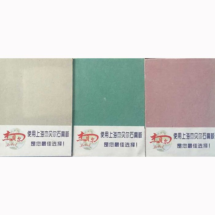南京石膏板-杰贝尔石膏板-南京云沛建材