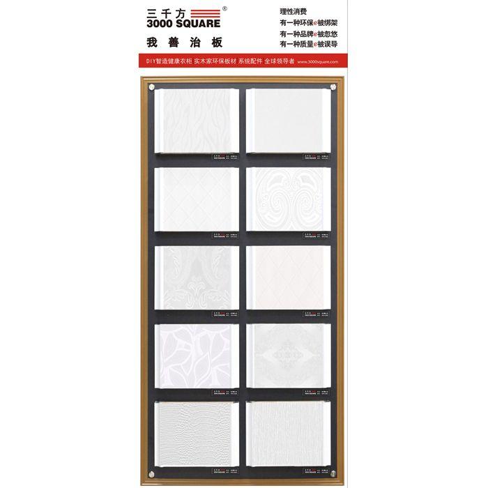 南京生态板-三千方生态板-南京云沛建材