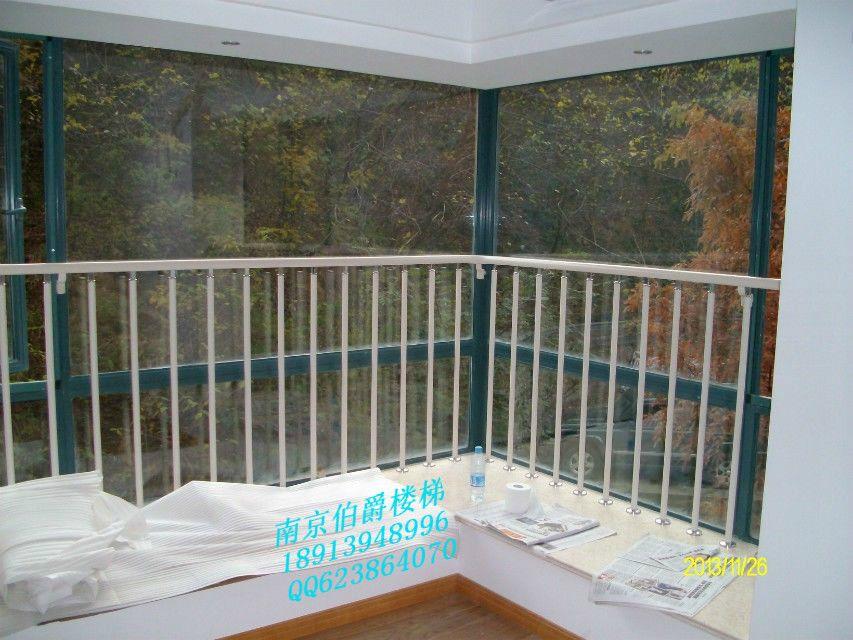 落地窗护栏 阳台护栏