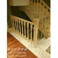 南京伯爵楼梯----欧榉木扶手