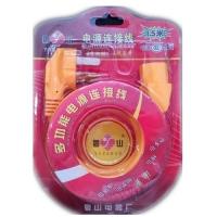 便宜电源线 电饭锅线 防水耐高温电水壶线 吸塑包装