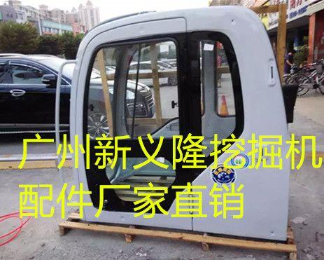 神钢230-6E挖掘机驾驶室 神钢挖掘机驾驶室总成