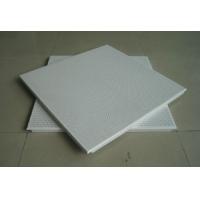 600*600铝扣板  微孔铝扣板  金属铝板天花