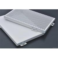 氟碳铝单板 外墙铝单板  铝幕墙