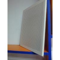冲孔铝蜂窝板 铝蜂窝板