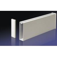 扣板吊顶天花  铝方通型材 白色烤漆铝条扣