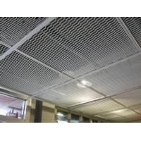 高铁站出站大厅吊顶铝网板吊顶生产厂家