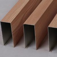 热转印木纹通槽铝方通   热转印木纹U形铝通价格