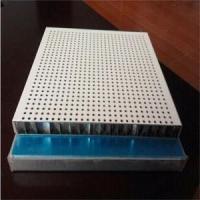 铝蜂窝板 吸音蜂窝板