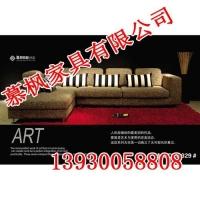 软体沙发【慕枫家具】