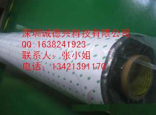 3M9119-50双面胶