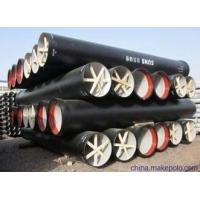 贵州球墨铸铁管DN80-DN1200