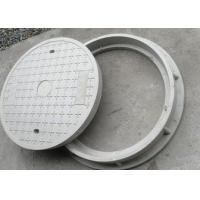 贵州高分子复合井盖水篦子DN500-DN1500
