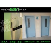医院专用门、医院手术门、医院病房门、