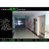 医院专用门企业、医院专用门产品