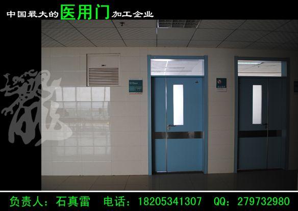 医院专用门参与两会、医院门、医用门