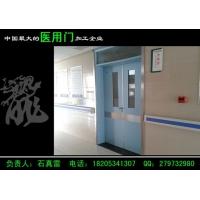 海腾医院专用门、病房专用门、手术室专用门