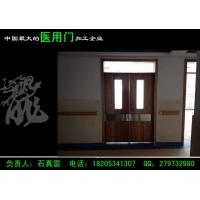 医院专用门|医院门|医用门|豪森医院专用门