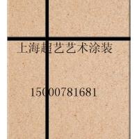 供应上海真石漆价格施工真石漆生产厂家