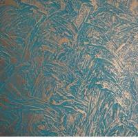 板岩漆 板岩漆装饰 板岩漆价格 板岩漆图片