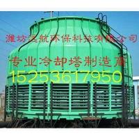 玻璃钢冷却塔废气处理设备