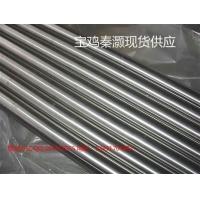 工业防腐钛管.钛管件.钛棒.钛板.钛锻件.钛环
