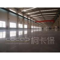 柯卡保液体固化剂 西南地区固化剂厂家 重庆硬化地坪