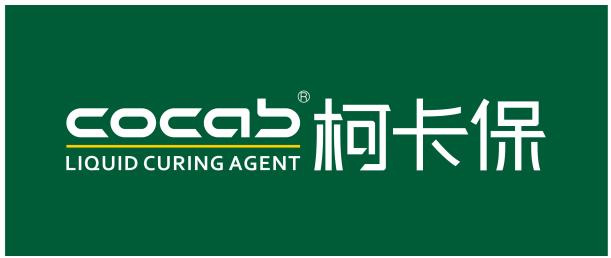 重庆柯卡保建筑材料有限公司