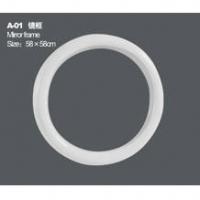 火炬卫浴-最新产品-镜框A-01
