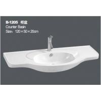 火炬卫浴-柜盆B-1205