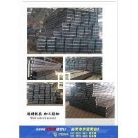 天津高频焊接H型钢_高频焊接薄壁h型钢