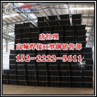 现货供应高频焊接H型钢,高频H型钢,焊接H型钢