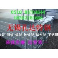 南京Q215热镀锌薄壁方管