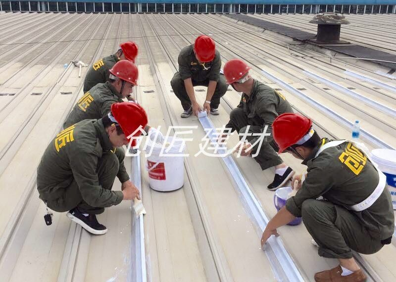 钢结构屋面防水涂料钢结构屋面防水