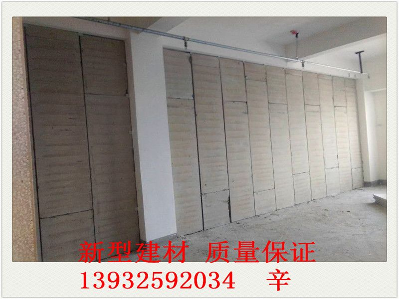 北京eps轻质复合墙板 100mm新型建筑隔墙板