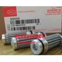 颇尔QG0345液压油过滤器