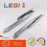 品牌 LEGI全展開 三截隱藏暗藏式道軌自彈式托底滑軌內藏導