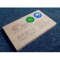 防水胶合板│橱柜胶合板│中国名优产品│盈尔安