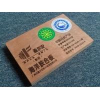 """防水胶合板 中国名优产品  """"盈尔安橱柜胶合板"""