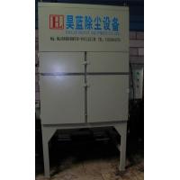 HL脉冲滤筒除尘器/单机除尘器广东除尘器